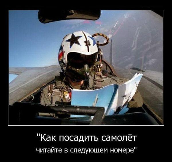 prikol_056.jpg